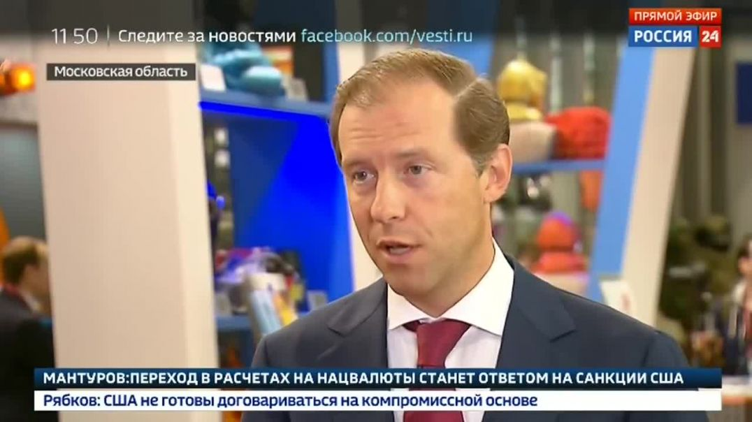 NEWS BLOOPER Russian TV Anchor Blacks Out While Interviewing Trade Minister Of Russia