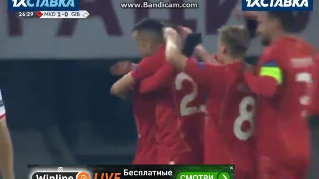 Bardhi  Goal  HD   FYR Macedonia 1 - 0  Gibraltar  19-11-2018.mp4