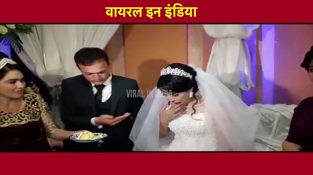 Viral Video  Must Watch man Slap  Bride On Stage.  Man Slaps girl in Marriage.mp4